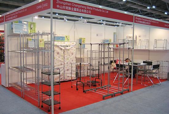 HK Sourcing Fair