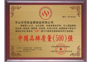 TOP 500 Chinese Quality Brand