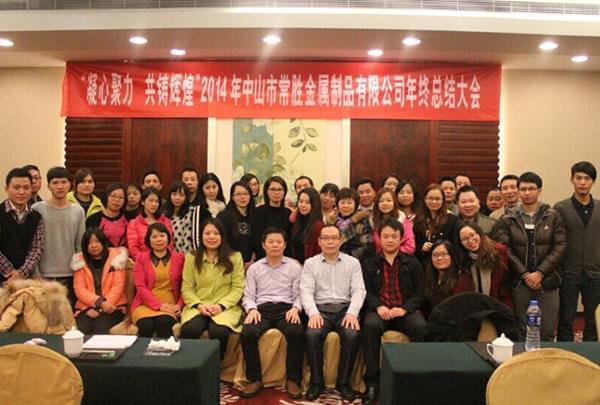 Annual Meeting2