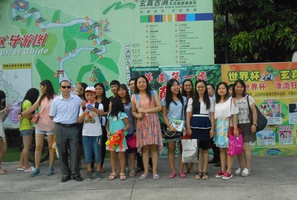 Team Travel (3)