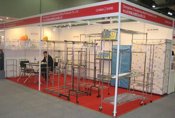 2009 HK Sourcing Fair