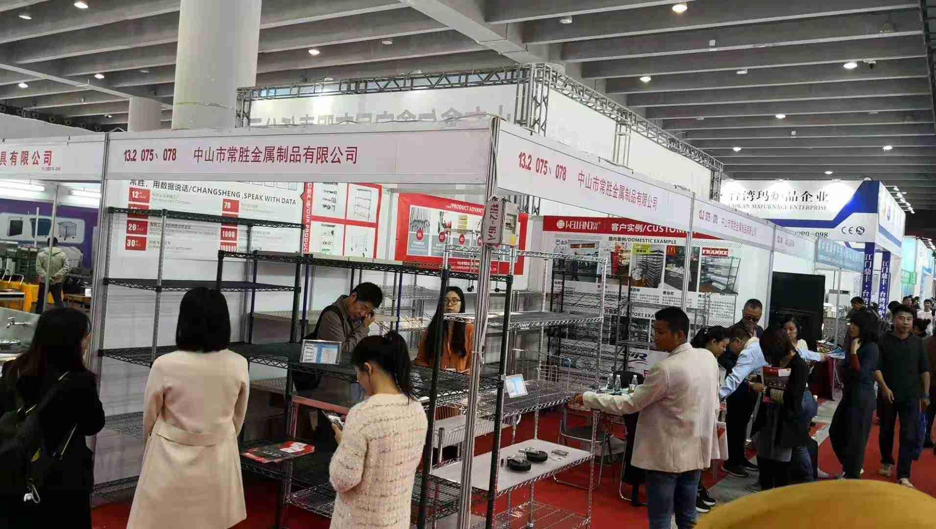 26th Guangzhou Hotel Equipment Fair