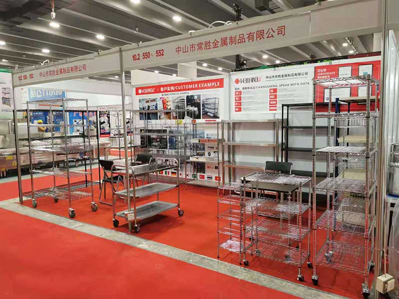 27TH Guang Zhou Hotel Equipment and Supply Exhibition