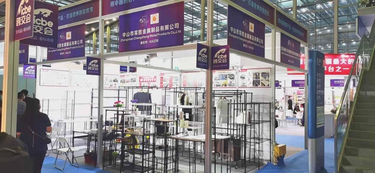 6th ICBE Fair in Shenzhen Futian Exhibition Centre